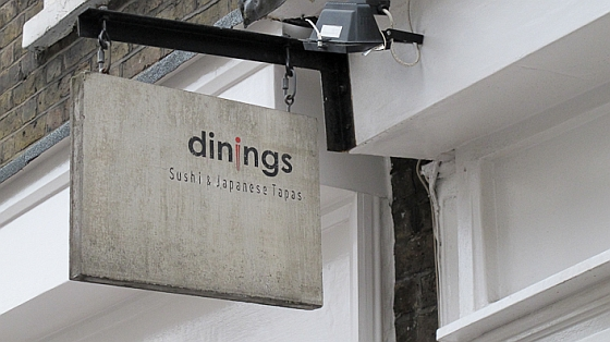 Dinings Logo